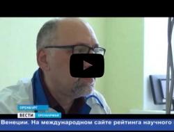 Embedded thumbnail for Интервью (видео) нефролога М.Ю.Кагана программе Вести Оренбуржья