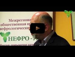 Embedded thumbnail for Интервью (видео) нефролога  М.Ю.Кагана для телеканала «Мир»
