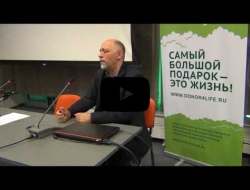 Embedded thumbnail for Болезни почек у детей видео-лекция заслуженного врача РФ М.Ю.Кагана